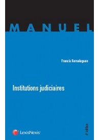 Institutions judiciaires