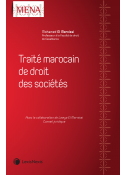 Traité marocain de droit des sociétés