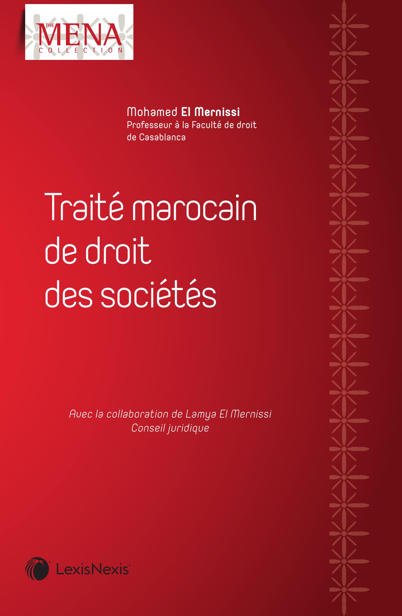 Boutique Lexisnexis Traite Marocain De Droit Des Societes Lexisnexis Hors Collections